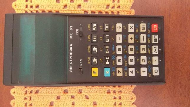 Калькулятор инженерный программируемый Электроника МК 61
