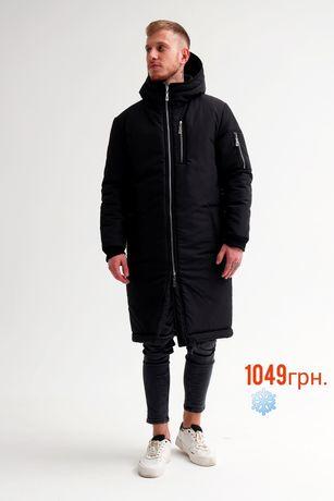 Зимняя модная куртка
