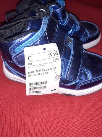 Деми кроссовки H&M 24размера