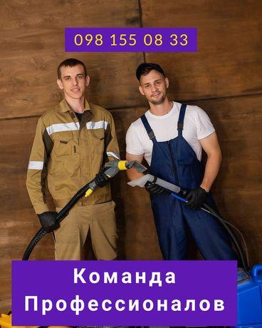 Эко Химчистка мебели Диванов Матрасов Ковров дивана Мойка окон
