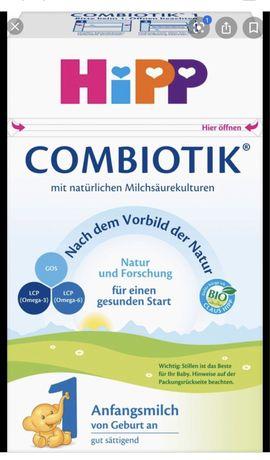 Hipp Combiotik 1 Mleko Początkowe dla Dzieci Bio Niemieckie 600g