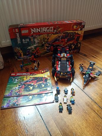 Zestaw LEGO ninjago 70750 i 70601