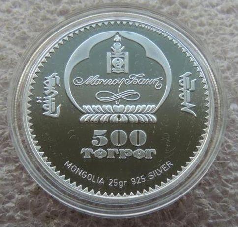 500 Тугриков Монголия, 2008 г, Фредерик Шопен, Серебро, Оригинал Пруф