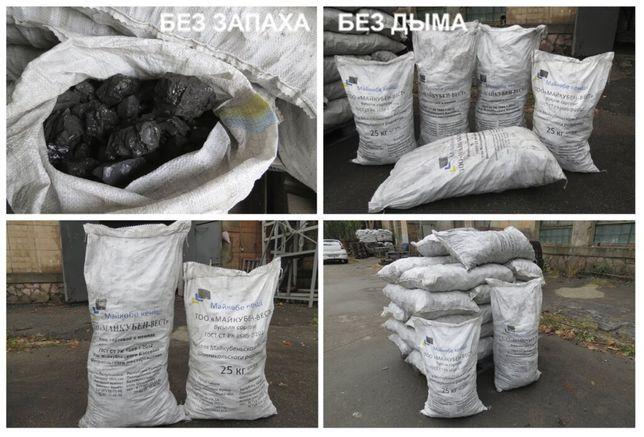 Уголь в мешках Казахстан