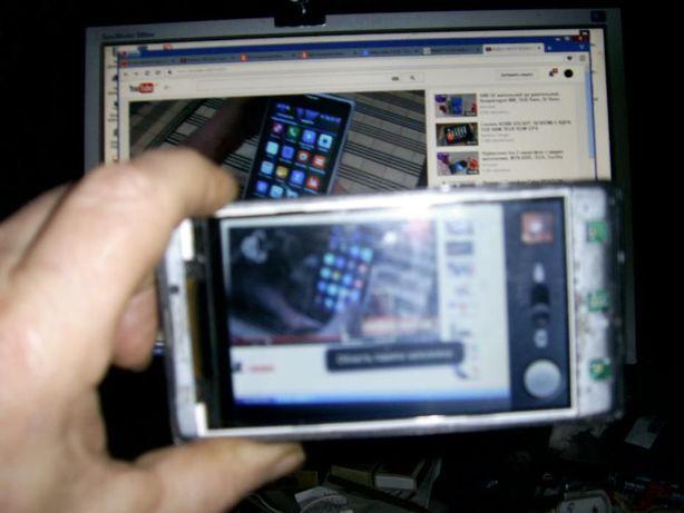 Nokia N1020 цена за три телефона.