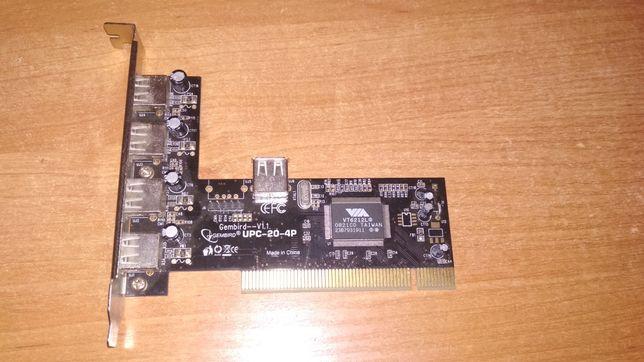 Контроллер USB 2.0- 4+1 port