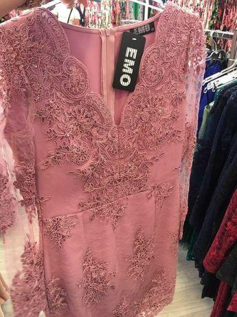 Nowa sukienka emo