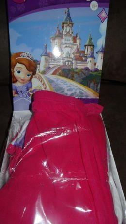 Pijamas Princesa Sofia Disney (NOVO)#