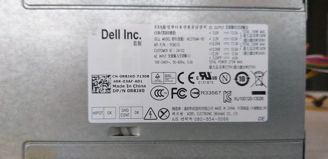 Zasilacz Dell Optiplex 275W