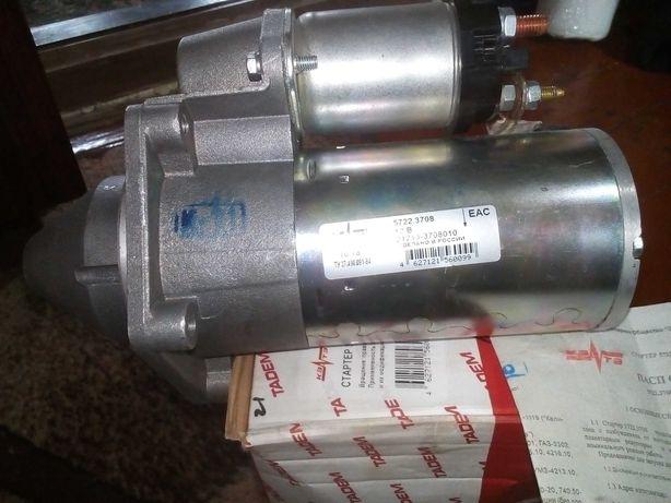 Стартер редукторный ваз 2101—07