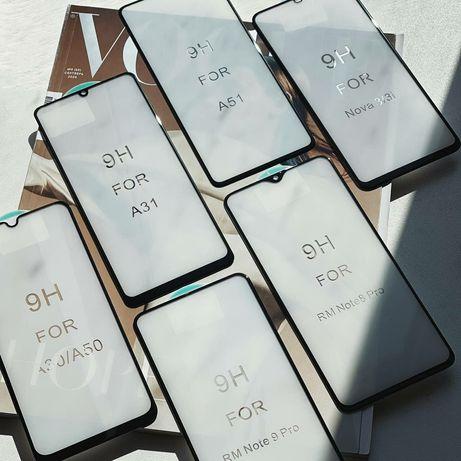 Стекло Xiaomi Redmi Note Mi 8 Lite - 3d/4d/5d/6d/7d/9a/10d pro/11t (c)