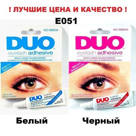 Клей для накладных ресниц DUO 5 и 9 гр (пучковые и ленточные ресницы)