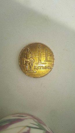 Настольная медаль Хатынь