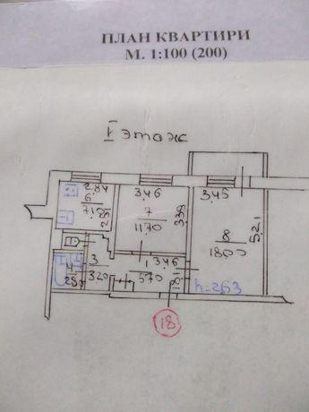 Продам 2х комнатную квартиру в Светлодарске