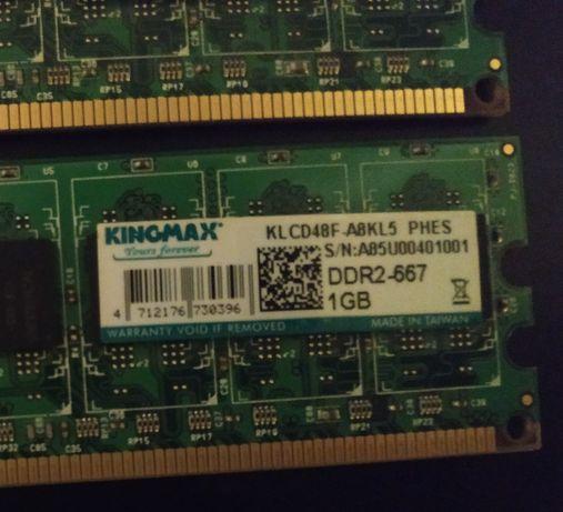 Pamięći RAM ddr2 1GB kingmax 667mhz