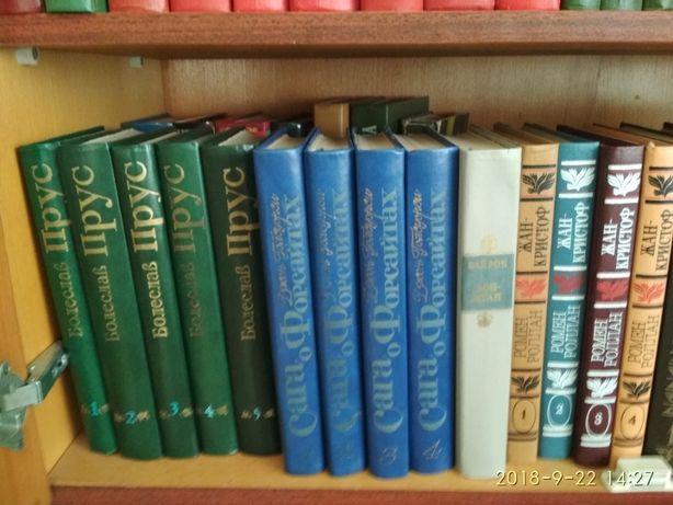 Продам книги классиков