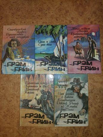 Книги автора Грэм Грин