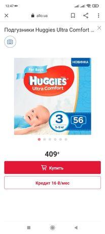 Huggies ultra comfort 3 56шт