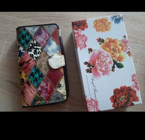 Nowy pojemny portfel
