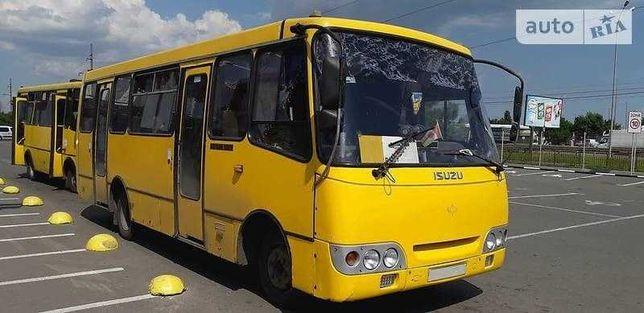 Продам автобус Богдан А-092
