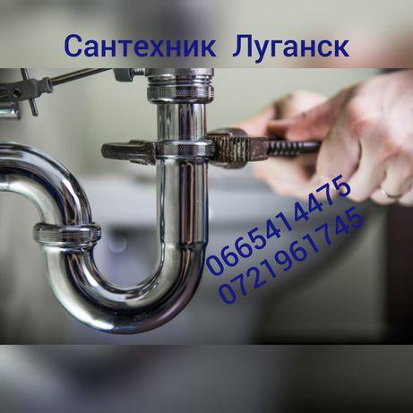Сантехник, канализация, отопление, водоснабжение