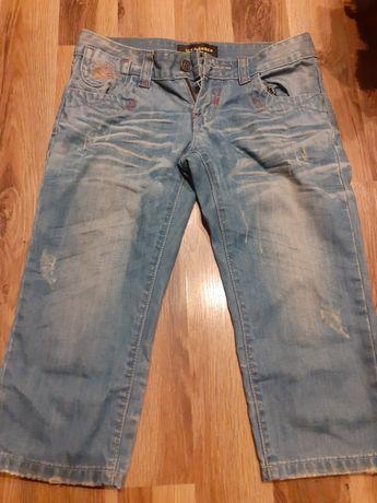 Spodnie do kolan r S stan jak nowe