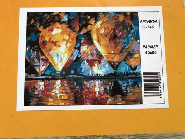 Картина по номерам. Воздушные шары