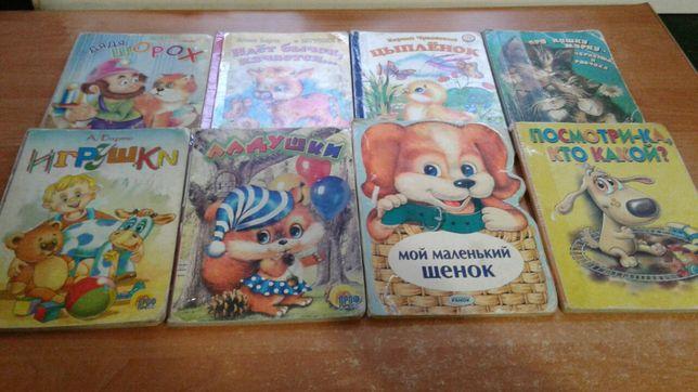 Картонные детские книжки. А.Барто и другие.