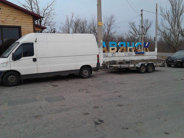 Евакуатор Грузоперевозки