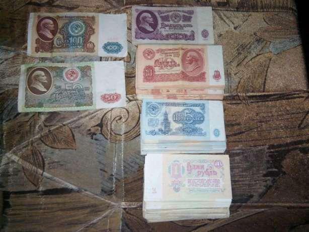 Рубли СССР номинал 100, 50, 25, 10, 5, 1