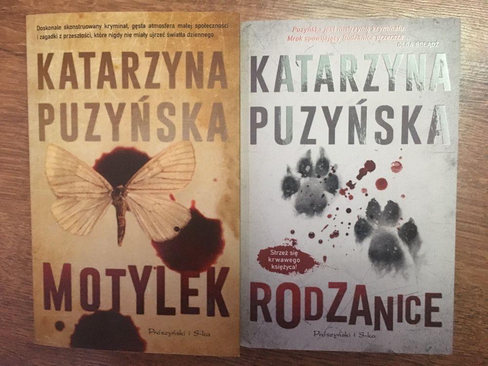 Książki Katarzyny Puzyńskiej z serii o Lipowie