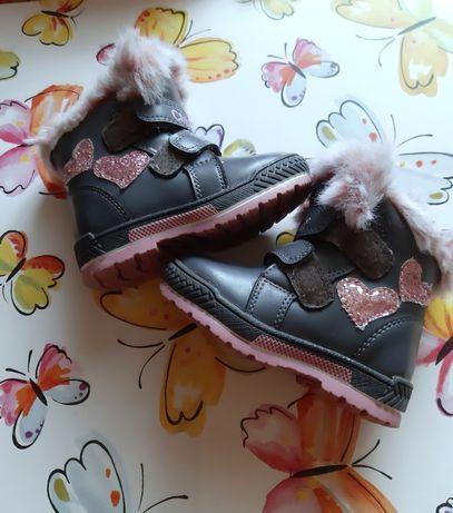 Ботиночки зимние 20 размер + подарок