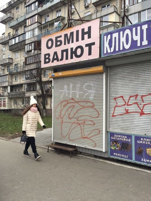 БЕЗ%! Сдам в аренду МАФ (киоск) 7 м2 на Оболони (пр. Оболонский, 5) Киев - изображение 1