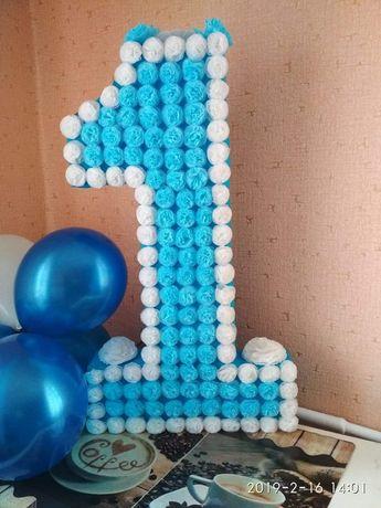 Цифра одиничка для святкування дня народження вашого маляти.