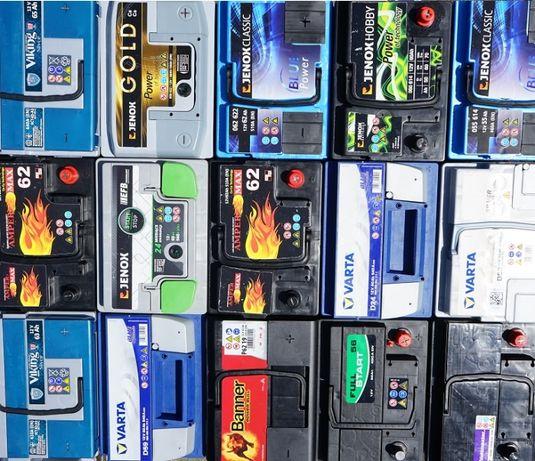 Nowy akumulator 70-79Ah 70,71,72,73,74,75,76,77,78,79..Ah 12V