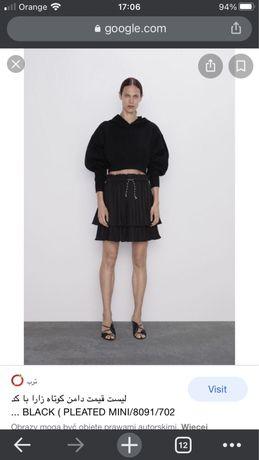 Spódniczka Zara plisowana S