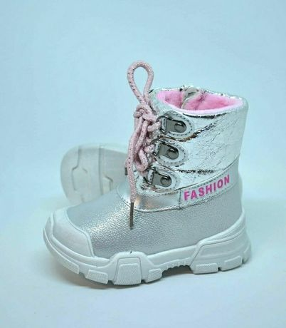 Ботинки зимние сапоги. Сапожки на девочку красивые. серебряные 22- 28