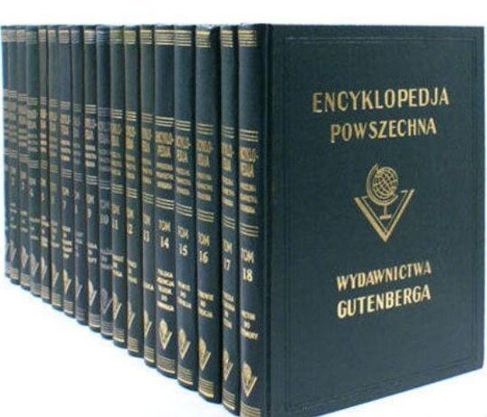 Encyklopedia powszechna Gutenberga komplet