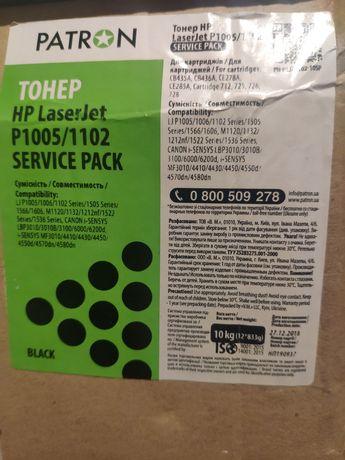 Тонер Patron P1005/1102 Service Pack 10кг HP Canon
