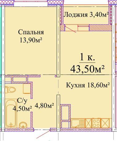 ЖК Скай Ситит 1 ком квартира. Поэтапная оплата!