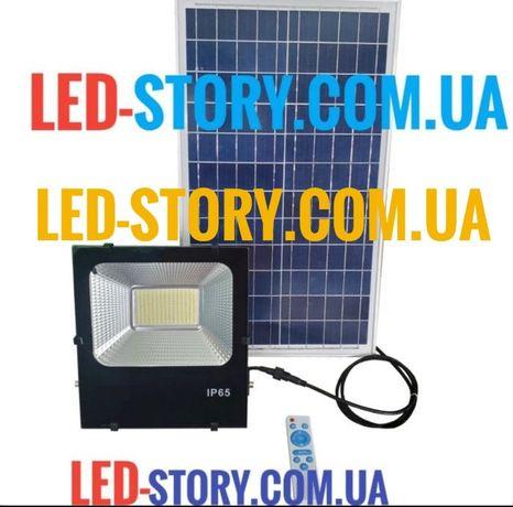 На сайте LED-STORY прожектор светильники уличные на солнечных батареях