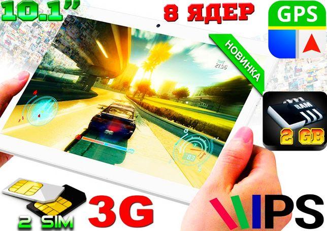 Планшет телефон Samsung Galaxy PRO New 10 2Sim, GPS,3G, 3/32GB, Корея