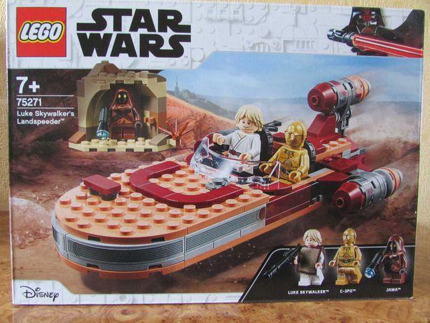 LEGO Star Wars 75271