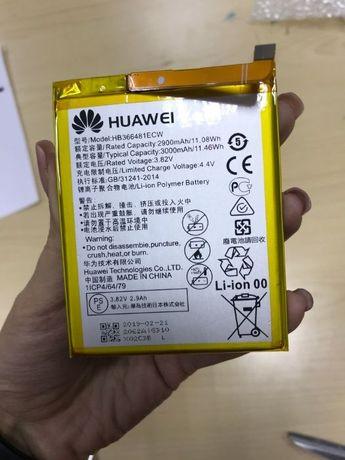 Аккумулятор Huawei HB366481ECW Honor 7A Pro,P8 lite,p10 lite,P smart