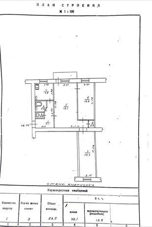 Продам 3х комнатную квартиру на Зыгина