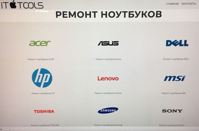 РЕМОНТ НОУТБУКОВ HP, Sony/Dell/Asus/Acer/Lenovo/Samsung/Apple Оболонь