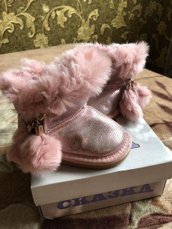 Зимние ботинки зимові ботинки