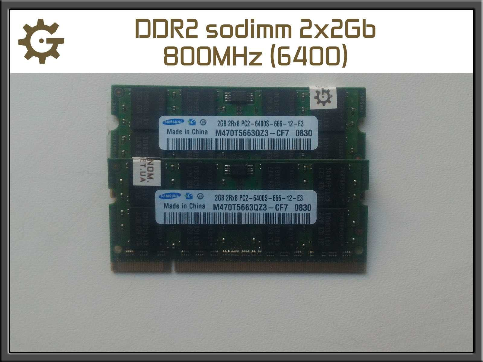 DDR2 4Gb Пара 2x2 ОЗУ Sodimm 6400 PC2 800 Оперативная память ноутбука