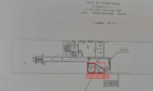 Продам рабочий оконный бизнес, плюс офисные помещения 2-шт. Киев.