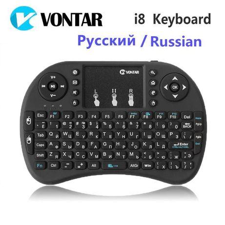 Беспроводная 2.4GHz мини клавиатура Vontar i8 РУССКАЯ с подсветкой